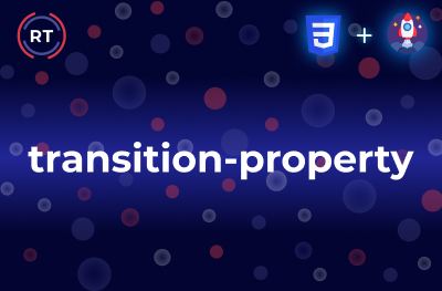 Transition Property