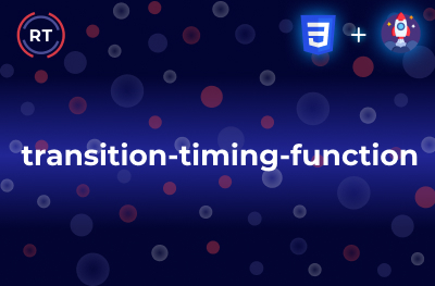 Transition Timing Function